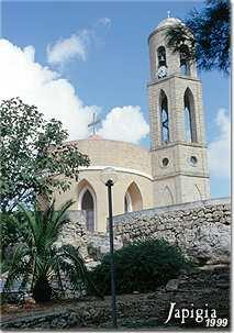 Tuglie: la chiesa di Montegrappa (1999)